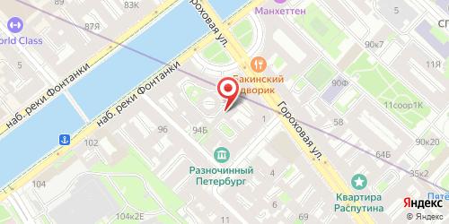 Ресторан Русская Чарка (РГ 'Тритон'), Санкт-Петербург, наб. реки Фонтанки, д. 92