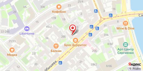 Кофейня Кофе IN / Кофе ИН, Санкт-Петербург, Куйбышева ул., 30
