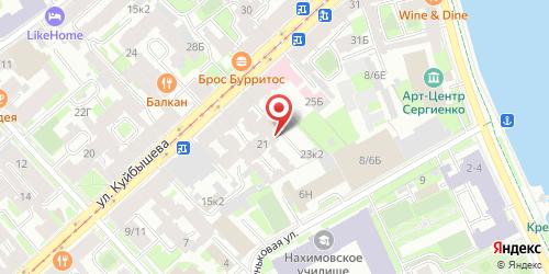 Паб Tower / Тауэр, Санкт-Петербург, Куйбышева ул., 23