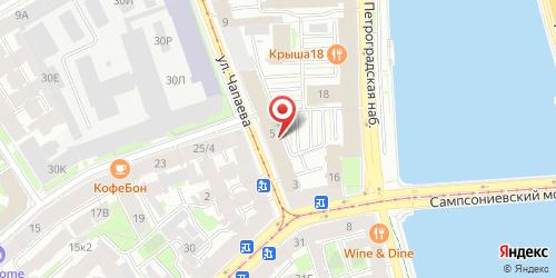 Бар Absyrd / Абсурд, Санкт-Петербург, Чапаева ул., 3