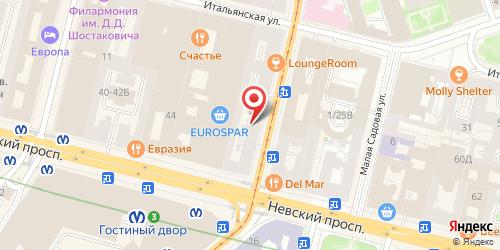Book bar & TCHE-TCHE cafe / Книга-бар и Кальян-кафе, Санкт-Петербург, Садовая ул., 13-15