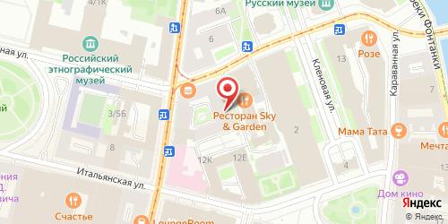 Бар Hallelujah Bar, Санкт-Петербург, Инженерная ул., 7