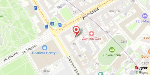 Fast Food Макдоналдс / McDonalds, Санкт-Петербург, Марата ул., 86 (ТК Нептун)