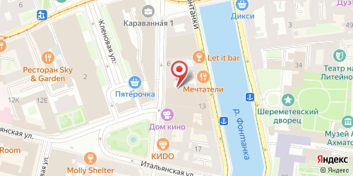Ресторан Korovabar / Коровабар (РГ Decadence Group), Санкт-Петербург, Караванная ул., 8