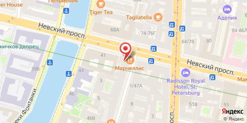 Кофейня Кофе хауз, Санкт-Петербург, Невский пр., 43