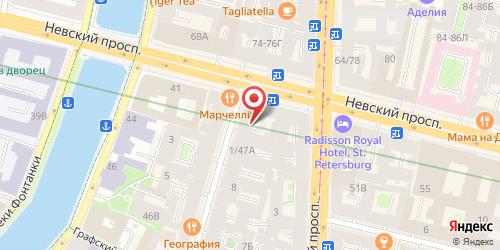 Бар Ширма, Санкт-Петербург, Рубинштейна ул., 2