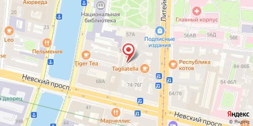 Зажигалка (Zажигалка), Санкт-Петербург, Невский пр., 74