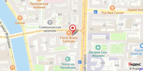 Кафе Пьер, Санкт-Петербург, ул. Белинского, д. 13