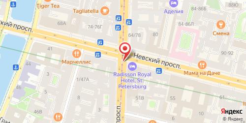 Ресторан Ля Пиццерия, Невский проспект