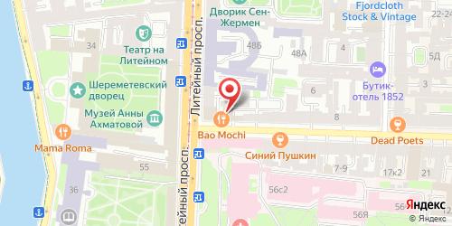 Кофейня Лавка Лебедева, Санкт-Петербург, Жуковского ул., 2