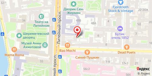 Клуб Железный Лев, Санкт-Петербург, Литейный пр., 52