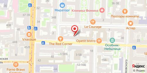 Сомелье (Somelie), Некрасова ул.,д.8