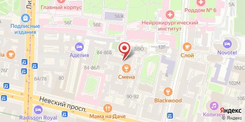 Елки-Палки, Невский пр.88