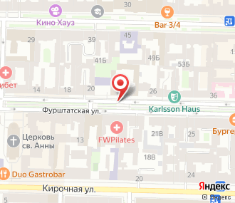 Ресторан Князь, ул. Фурштатская, 24