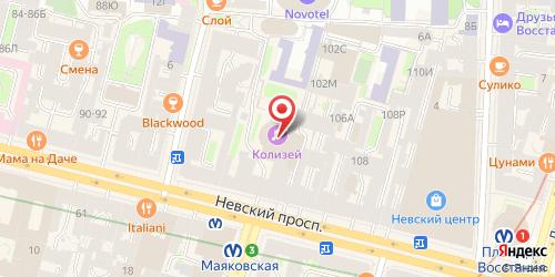 Ресторан Рубли, Санкт-Петербург, Невский пр., 100