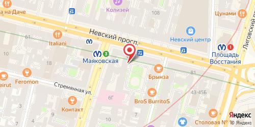 Кафе Дубай, Санкт-Петербург, Невский пр., 73