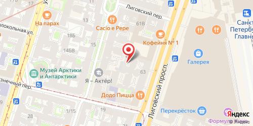 Интернет-кафе Consay / Консэй, Санкт-Петербург, Лиговский пр., 63