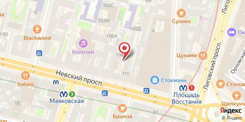 Кафе Шоколадница, Санкт-Петербург, Невский пр., 108
