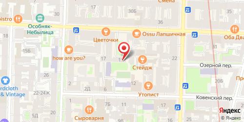 Кафе Закусочная, Санкт-Петербург, Некрасова ул., 19