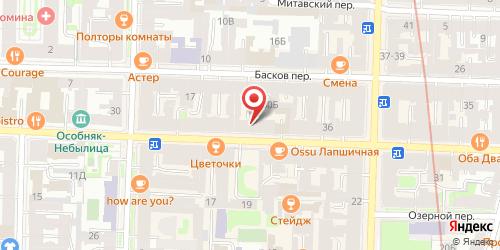 Ресторан КишМиш / Киш-миш, Санкт-Петербург, Некрасова ул., 28