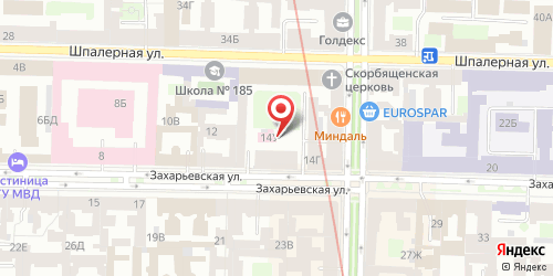Гранд-кафе Суфра, Санкт-Петербург, Захарьевская ул., 14