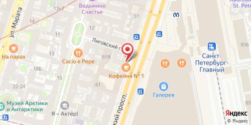 Кафе Svelto / Свелто, Санкт-Петербург, Лиговский пр., 57/59