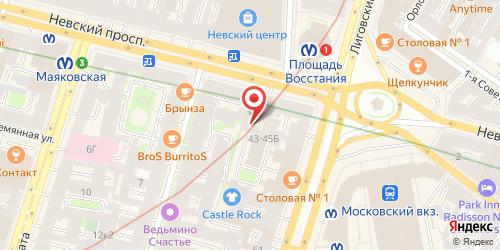 Интернет-кафе Cro-magnon / Кро-маньон, Санкт-Петербург, Невский пр., 81