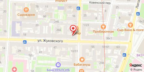 Кафе-бар N-bar / N-бар, Санкт-Петербург, Жуковского ул., 28