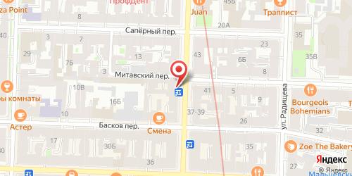 Бар Killfish bar / Киллфиш бар, Санкт-Петербург, Восстания ул., 30