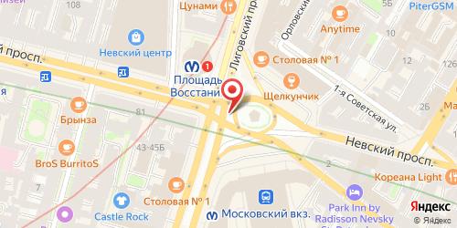Ресторан Петропавловский (СП Трактирный промысел), Санкт-Петербург, Восстания пл., 2 (Московский вокзал)