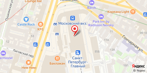 Кафе Зебра, Санкт-Петербург, Невский пр., 85, лит. А