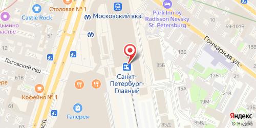 Бистро Чудо картошка, Санкт-Петербург, Московский вокзал