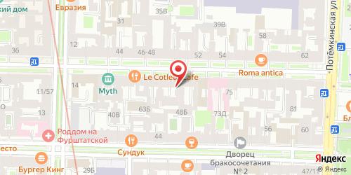 Ресторан Диапазон / Diapason, Санкт-Петербург, Чайковского ул., 67