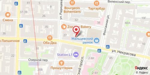 Кафе Сан Джорджия, Санкт-Петербург, Некрасова ул., 48