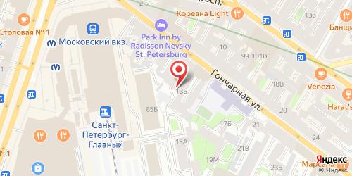 Кафе Сахара, Санкт-Петербург, Гончарная ул., 11