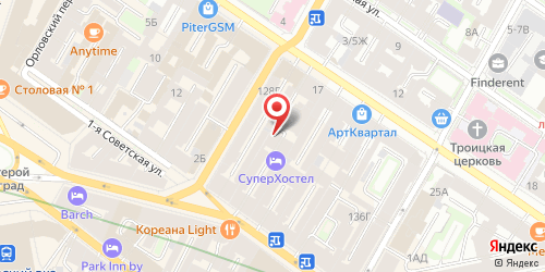 Кафе Шафран, Санкт-Петербург, Невский пр., 128 (вход с Суворовского)