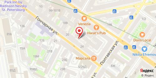 Клуб Tea bar / Ти бар, Санкт-Петербург, Гончарная ул., 24