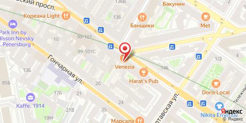 Кафе Venezia / Венеция, Санкт-Петербург, Невский пр., 107