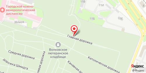 Кафе Елагин остров, Санкт-Петербург, Главная ал. (ЦПКиО, 4 Конюшенный корпус)