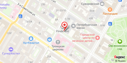 Бар XXXX - 2, Санкт-Петербург, 3-я Советская ул., 34
