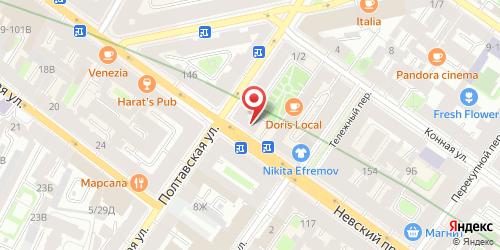 Интернет-кафе КофеIN / КофеИН, Санкт-Петербург, Невский пр., 148 (вход с ул. Полтавской)