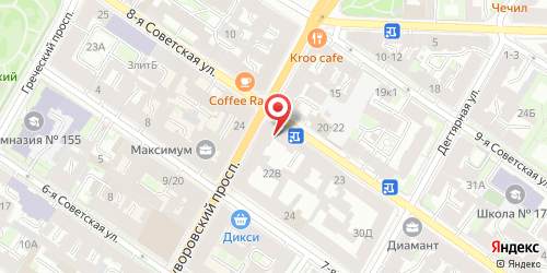 Кофейня Mocco inn / Мокко инн, Санкт-Петербург, Суворовский пр., 23