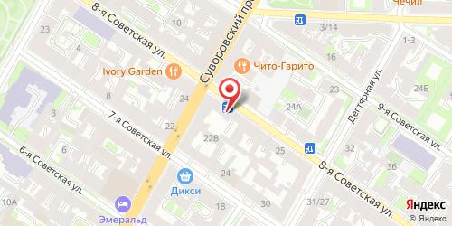 Ресторан Веранда, Санкт-Петербург, 8-я Советская ул., 17/19