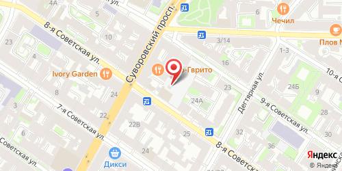 Арису, Санкт-Петербург, 8-я Советская ул., 20