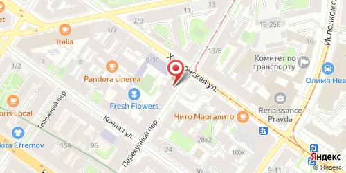 Кафе Старый город, Санкт-Петербург, Перекупной пер., 12