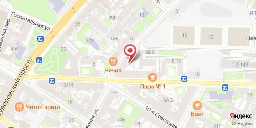 Кафе Ирис, Санкт-Петербург, Дегтярный пер., 1