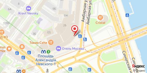 Ресторан Пицца Базилик, Санкт-Петербург, Александра Невского пл., 2 (ТК Москва, 2 эт.)