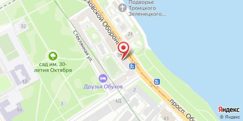 Кафе One / № One / Номер один, Санкт-Петербург, Обуховской обороны пр., 39