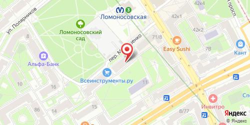 Закусочная Галинка, Санкт-Петербург, Матюшенко пер., 10