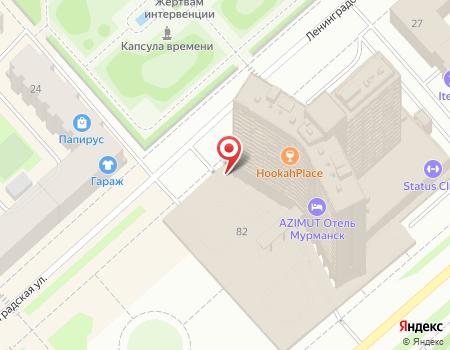 Схема расположения офиса турагентства «Городской центр путешествий»
